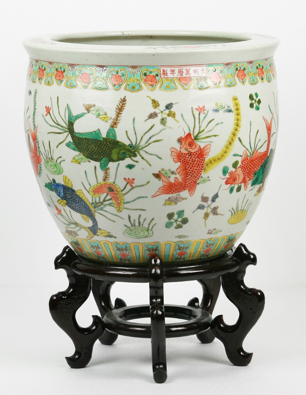 Elegance gallery auctioneers for Chinese fish bowl